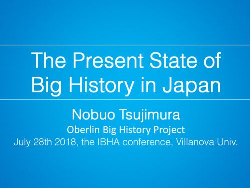 The State of Big History in Japan