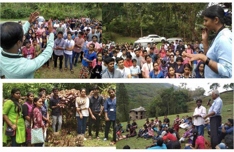 Eco Education Network (India)